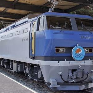 日本の技術の粋が注がれた究極の電気機関車が引退
