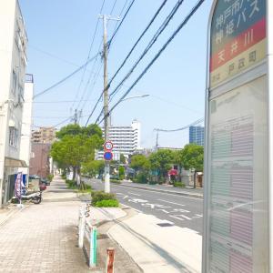 【マッサージ】須磨のK・Yコンディショニングルームに行ってきました