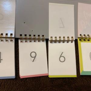 健康余命カレンダー出来ました!!
