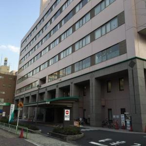 台東区の中核病院でクラスター感染