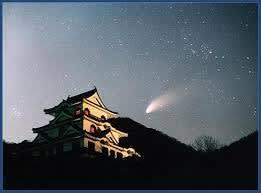 天文現象と我が人生