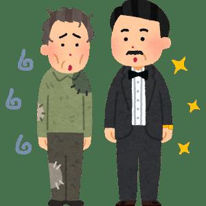 豊田社長が不公平感表明