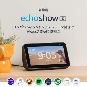 AmazonのEcho show 5とスマートリモコンを購入しました
