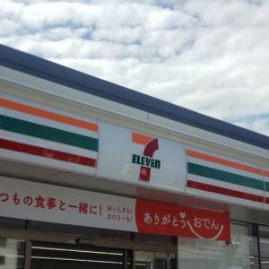 アメリカ人「日本のコンビニ食品で一番のお気に入りを教えて」 2019 / 海外の反応