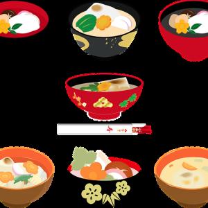 日本の「お味噌」に対する海外の反応 海外の商品レビュー