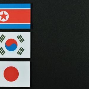【米英の反応】日韓輸出規制問題 日本が韓国をホワイトリストから除外 海外の反応
