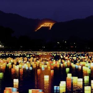[米国の反応]京都五山送り火 赤々と燃える炎・・・/海外の反応