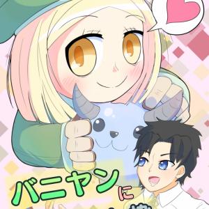【告知】札幌プリンセスフェスタ参加します!