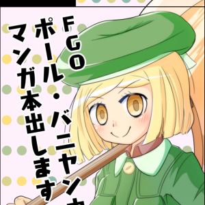 【告知】超やわらか大作戦!6参加します!!