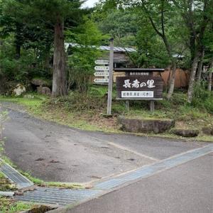 岐阜県の長者の里キャンプ場