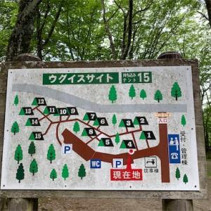 2日目のキャンプ場と茶臼山高原とその帰り道。