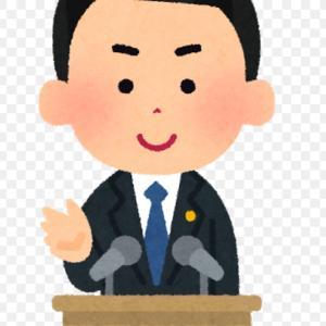 「期待」〜小泉環境大臣、クリステルさん「おめでとうございます❗️」