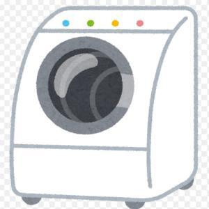 待った‼️洗濯槽のお掃除、間違ってない⁉️