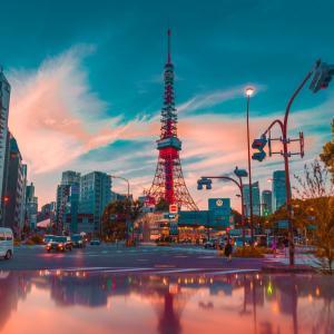 『東京差別』