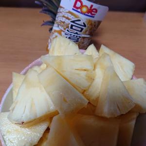台湾産パイナップルを食べよう
