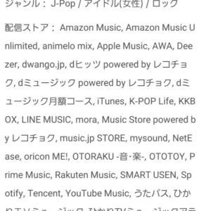 仮面女子フジテレビ系音楽番組『Love music』6月度オープニングテーマに決定!!