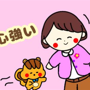 11月11日(月)あめのち晴れ▼ポッキー&プリッツの日