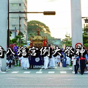 藤崎宮八幡宮例大祭