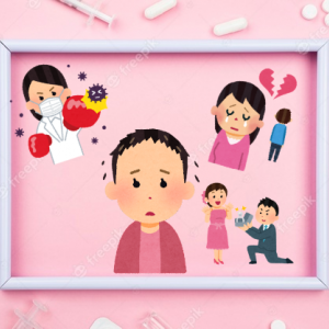 移住と病気と恋愛と婚活2