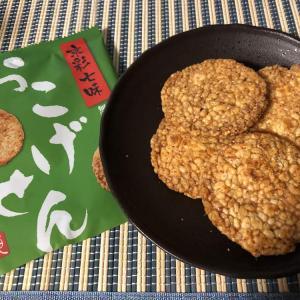 米菓の旨味に七味のアクセント!【カルディ】<もへじ>京彩七味 おこげせん