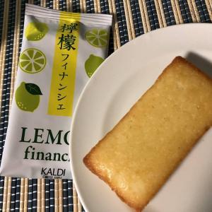 甘さを兼ね備えたレモンの風味!【カルディ】檸檬フィナンシェ