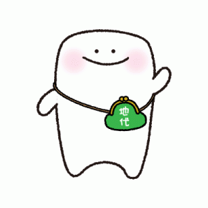 ☆新規募集情報☆Funds(12/6 19時)