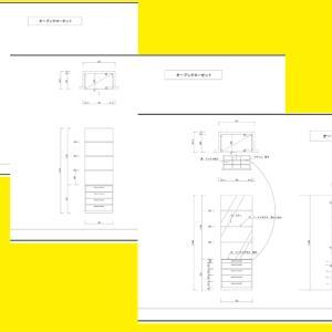 【必見】80cm×45cmの物入れスペースを飾り棚にする設計例