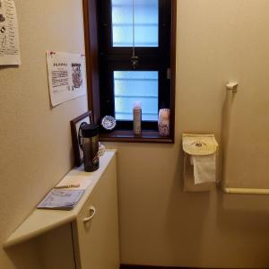 トイレの断捨離&お掃除