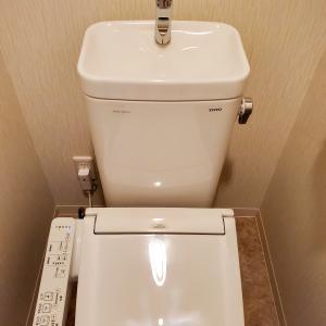 シャイニングトイレ
