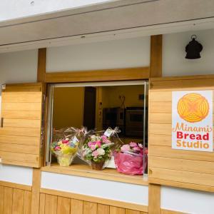 夢を実現させる〜友人のパン屋さん