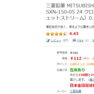 Amazon primeが切れたらヨドバシ.comに移行しちゃう?比較スコアリングしてみた