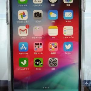 2019年なのにiPhone 8 Plus買ったから感想述べる。