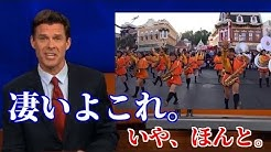 『オレンジの悪魔』京都橘高等学校♪ 吹奏楽・名演奏シリーズ!