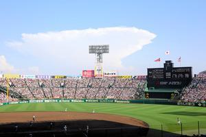 甲子園!夏の高校野球!2日目(8月7日)