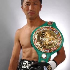 【伝説の戦い】への序章 元WBC世界フライ級チャンピオン 内藤大助