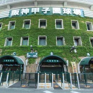 甲子園!夏の高校野球!7日目(8月12日) 高校野球