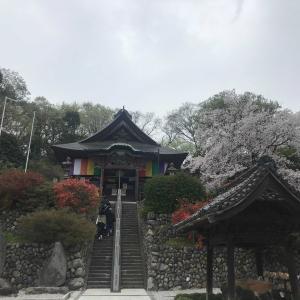 龍泉寺(埼玉厄除開運大師)