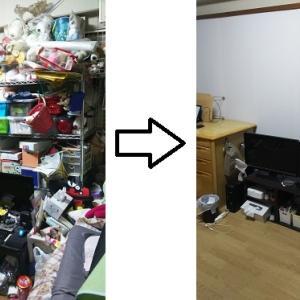 汚部屋を体験したからこそ、かたづけてよかったと感じた瞬間3選。