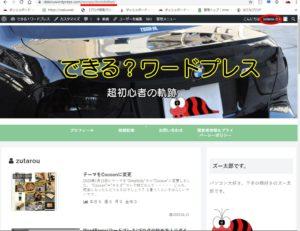 WordPress(ワードプレス)ブログの始め方!author slug 編集プラグイン Edit Author Slug
