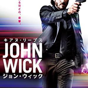 ジョン・ウィック Amazon★4、ズー太郎★4.5