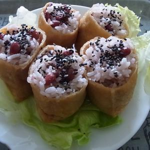赤飯いなり作りました!(茨城県ではこれが普通です。)