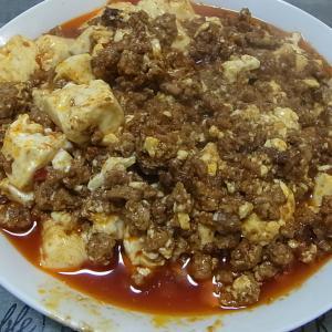 鮮烈な辛さ、しびれる麻婆豆腐作りました!(りんご娘のトキさんの真似です。)