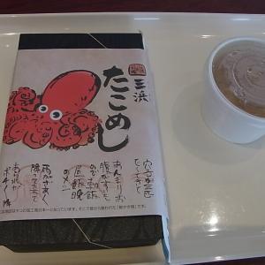 お弁当の万年屋 三浜たこめし (茨城県大洗町)