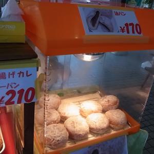 夏の六景楽市フードマルシェ!その2 油パン(青森県六ケ所村六旬館にてフードイベント)