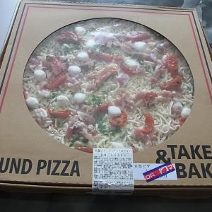 コストコのピザを一人っきりで食べました!!(パンチェッタ&モッツァレラだよ)