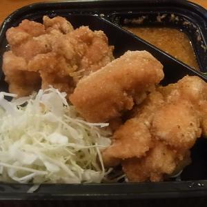 茨城県非常事態宣言中は外食控えテイクアウトで!(からやま弁当 (梅)テイクアウトです。)