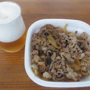 すき家ひたちなか店 牛丼弁当並盛 キン肉マンの大好物!(茨城県ひたちなか市)