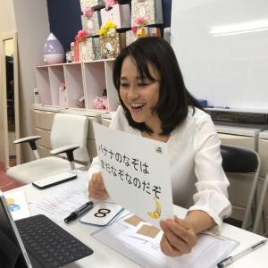 【明日開催】参加無料★小学生オンラインレッスン