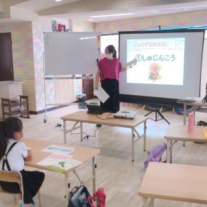 【小学校受験】夏期講習開催日程が決まりました