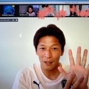 【ヒインタビュー実践編】オンラインでサッカー選手にインタビュー!